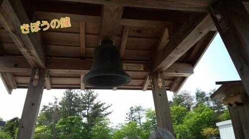 きぼうの鐘