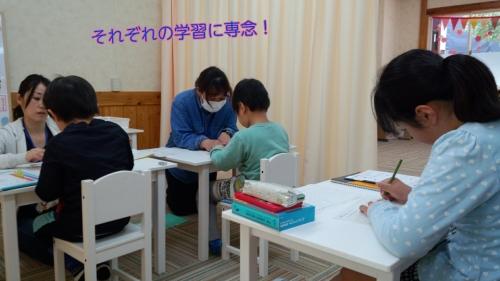 発達障害の児童の学び