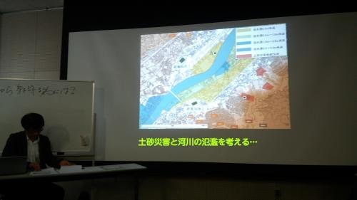 防災士ワークショップ(平成28年4月2日)