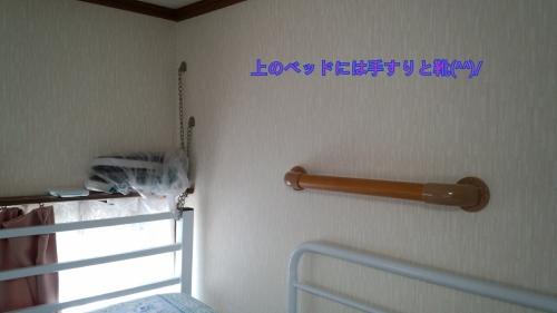 わが家の耐震に備える(2階のベッド)
