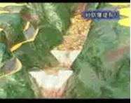 六甲山砂防堰堤