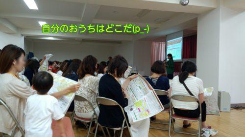 神戸幼稚園のママさん