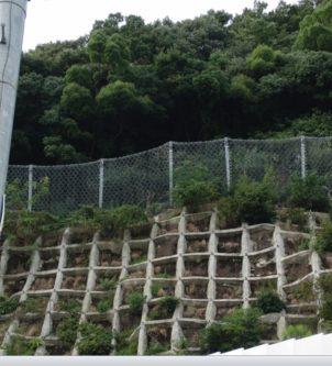 上筒井現地擁壁