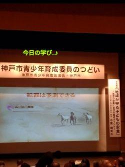 小宮先生の講演2