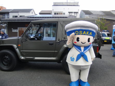 2017年1月14日曽根崎警察よりまもるくん